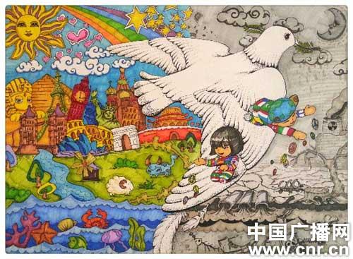 第三届国际和平海报大赛; 大连少年徐月获得和平海报大赛全国一等奖图片